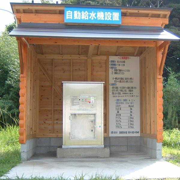 岡垣町名水ショップ