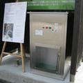 水の自動販売機